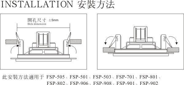 chungson中讯fsp-701天花喇叭